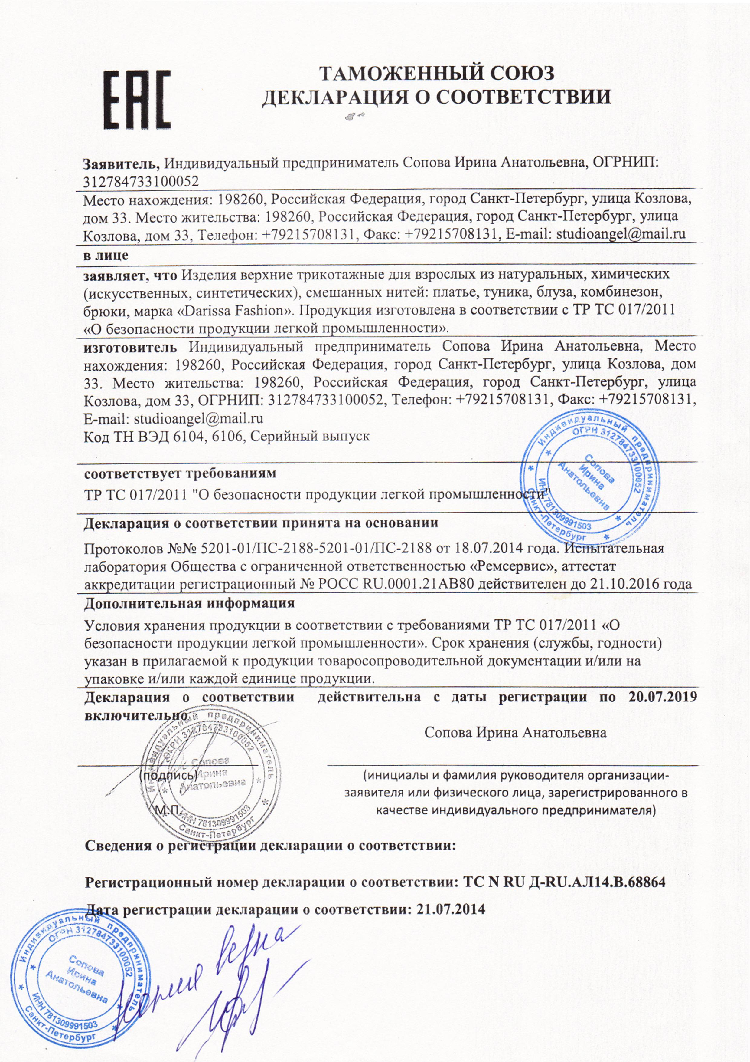 sertifikat-darissa