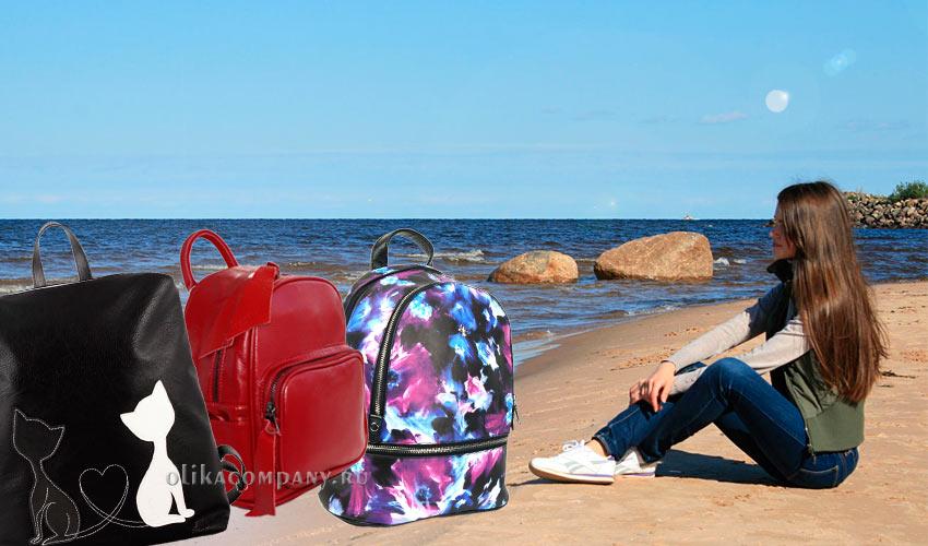 Стильные женские рюкзаки