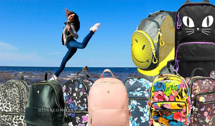 Стильные женские рюкзаки Полина