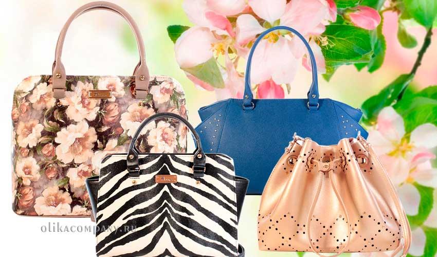 Новая коллекция сумок весна 2018