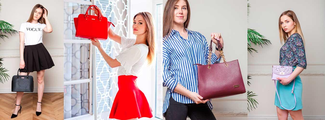 Новая коллекция женских сумок 2018 года