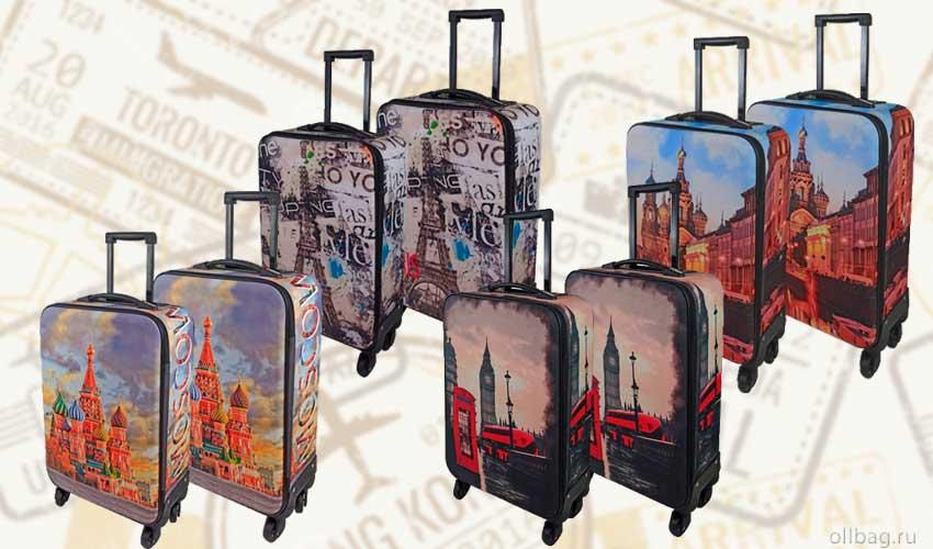 Яркие цветные чемоданы с изображениями городов для стильных путешественников