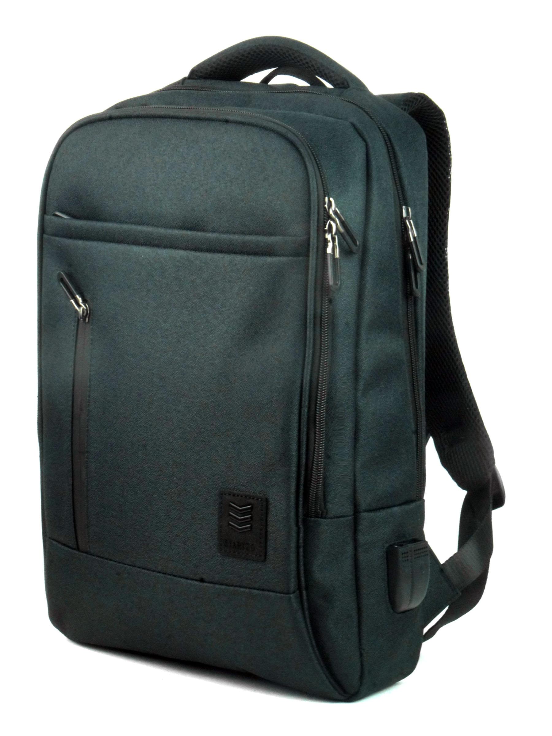 Рюкзак городской 9701 мужской для ноутбука и документов