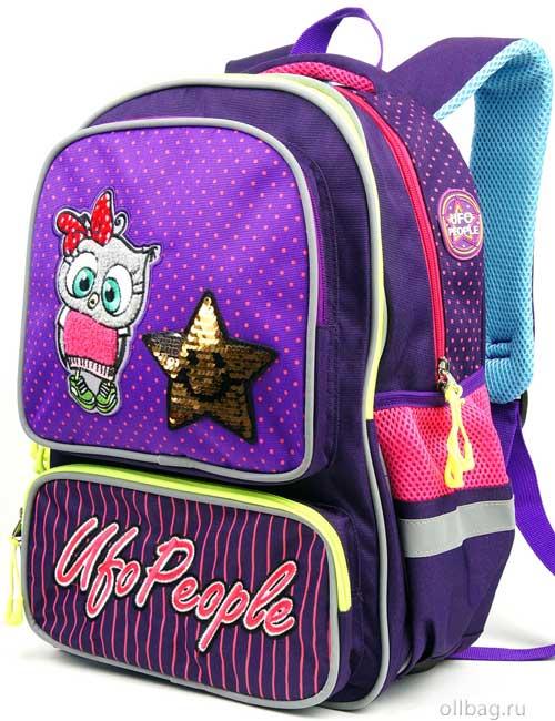 Рюкзак школьный 9202 фиолетовый с совенком