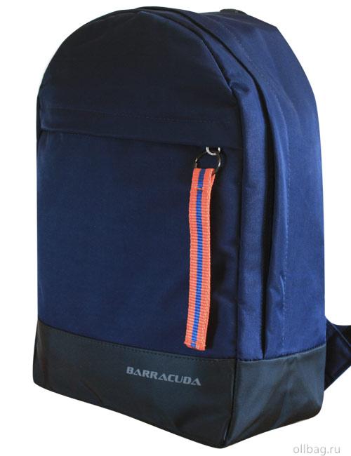 Рюкзак Р-1-10 темно-синий