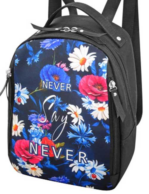 Рюкзак 2804-004 женский из ткани с принтом цветы