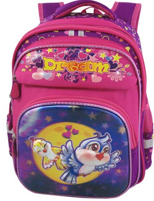 Рюкзак школьный 311432-1 розовый